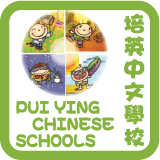 Chinese School Logo